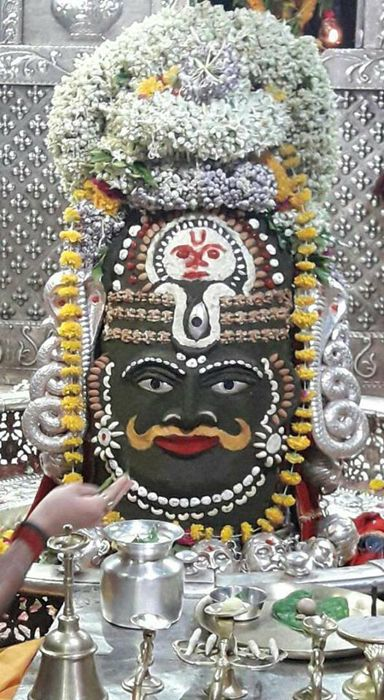 Ujjain Mandir Mahakal Image Temple of Mahakal