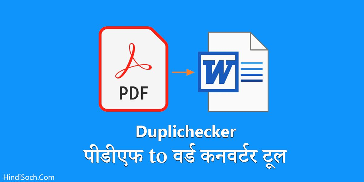 PDF to Word Converter Online Tool in Hindi