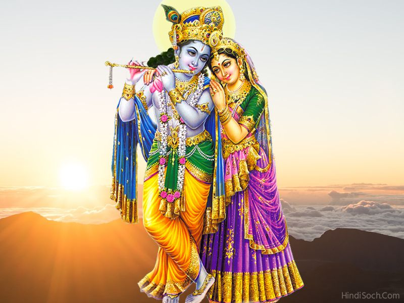 Lord Radha Krishna HD Wallpaper Image for Mobile DP Photo