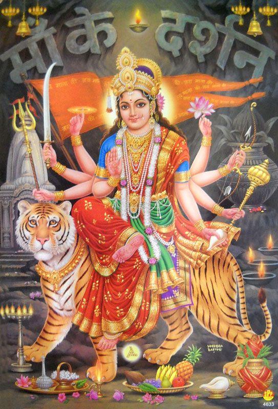Mata Ji Ke Darshan Ki Photo