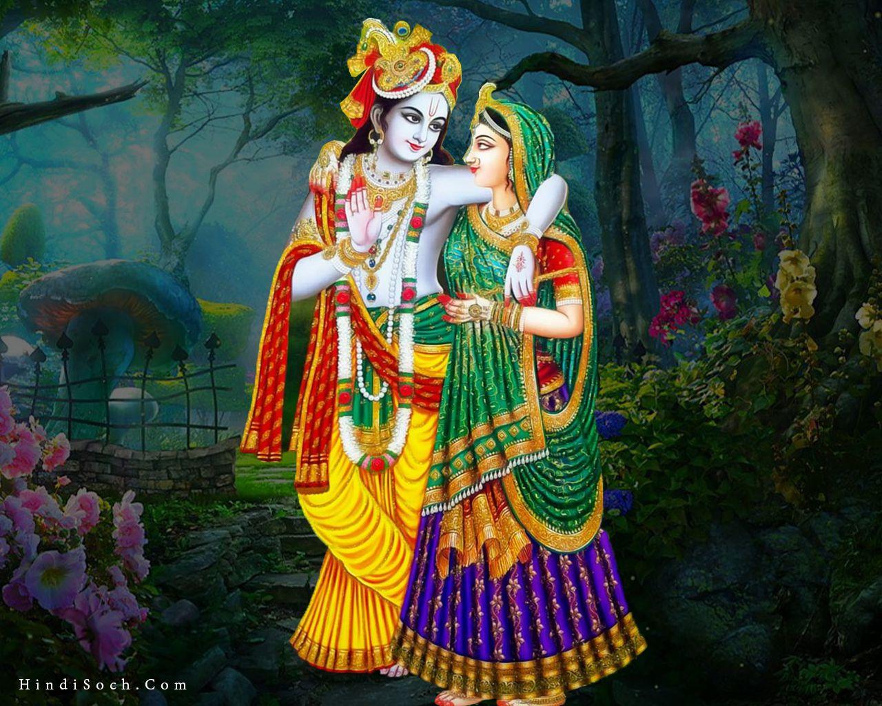 Radha Krishna HD Romantic Love Wallpaper