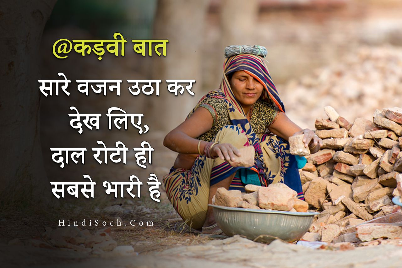 Life motivational quotes with photo in hindi