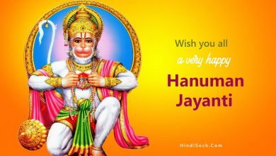 Photo of Happy Hanuman Jayanti Images 2021 Wishes Quotes in Hindi