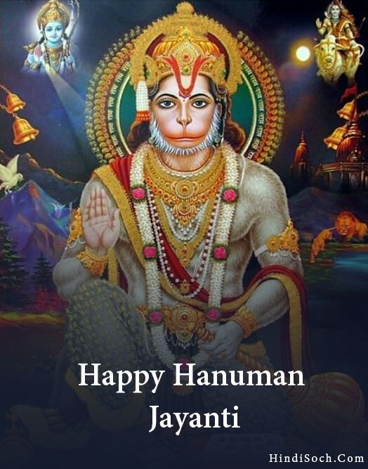 happy hanuman jayanti images status quotes