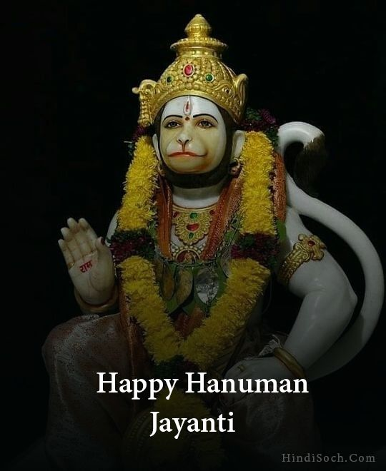 happy hanuman jayanti ke photo