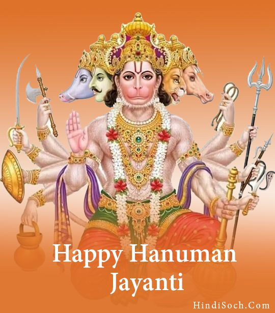 happy hanuman jayanti pic 2021 wishes