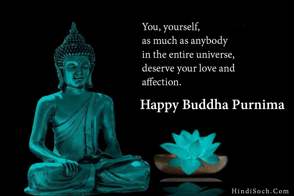 bhagwan buddha purnima wishes images free download