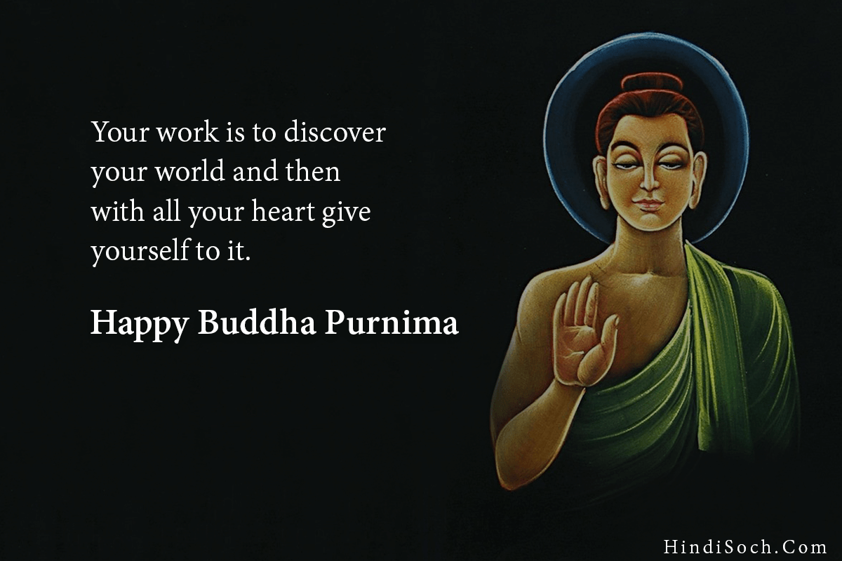 buddha purnima images hd wishes for 2021