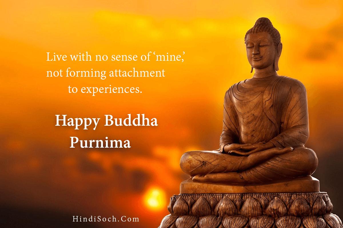 god buddha purnima images wishes