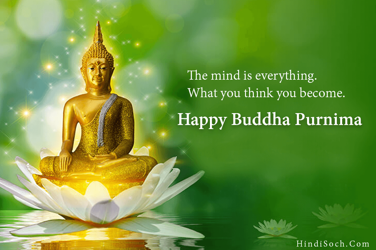 happy buddha jayanti images