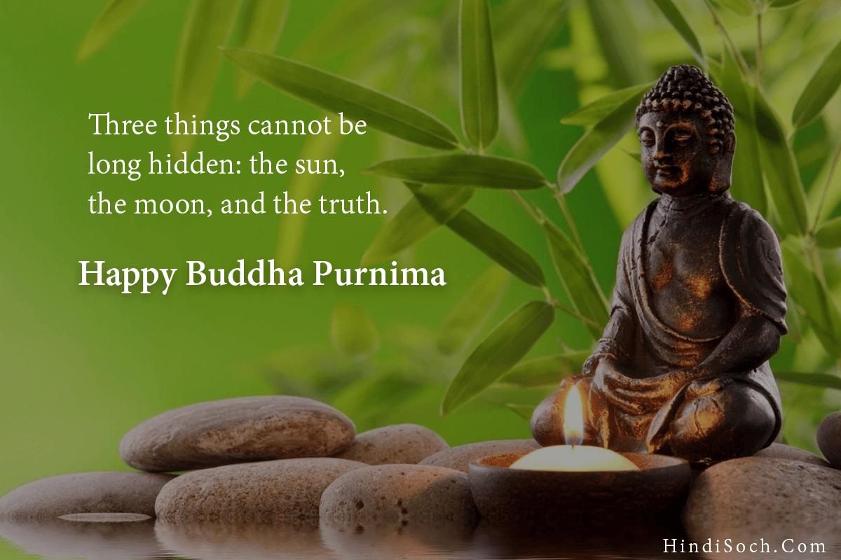 happy buddha purnima images 2021