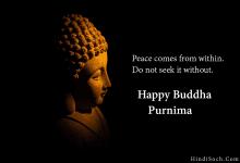 Photo of Happy Buddha Purnima Images 2021 with Quotes & Status