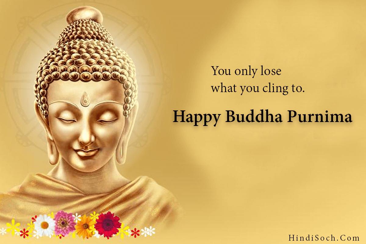 happy buddha purnima pics