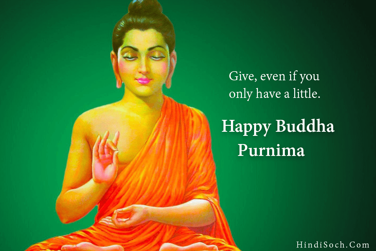 happy buddha purnima picture