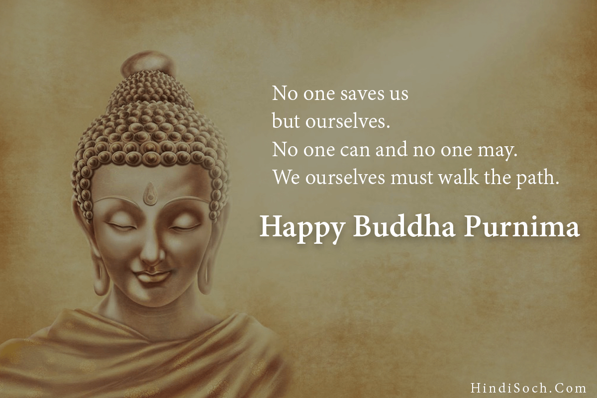 mahatma buddha purnima wallpaper for whatsapp