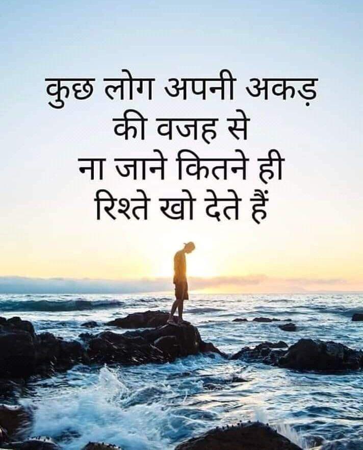 Best Good Morning Instagram Caption in Hindi