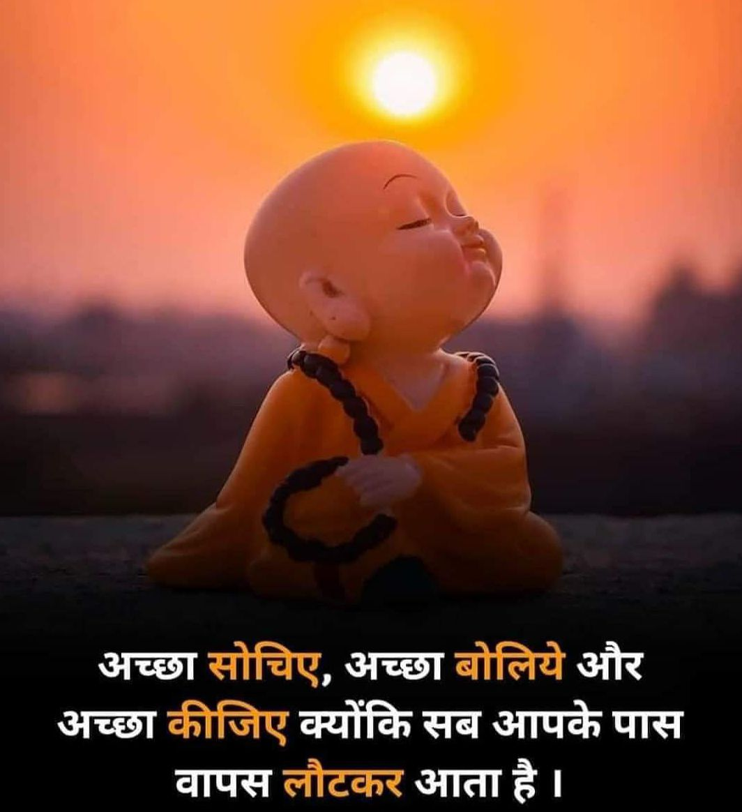 Good Morning Instagram Captions in Hindi