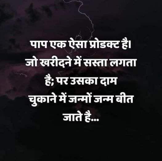 Instagram Life Status in Hindi