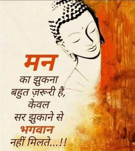 buddha god sacchi baten quotes