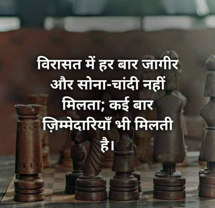 jimmedati inspirational instagram thoughts in hindi
