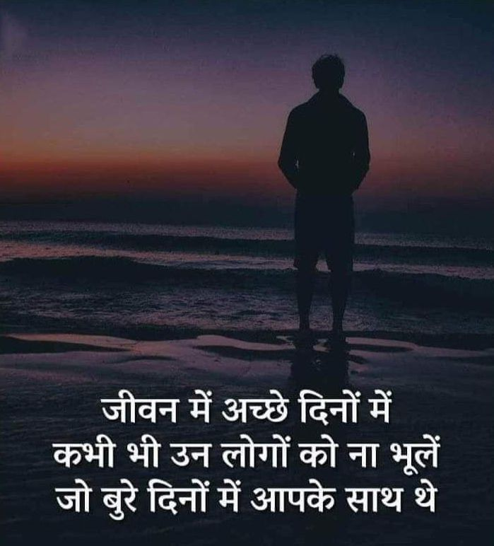photo hindi captions for instagram with quotes