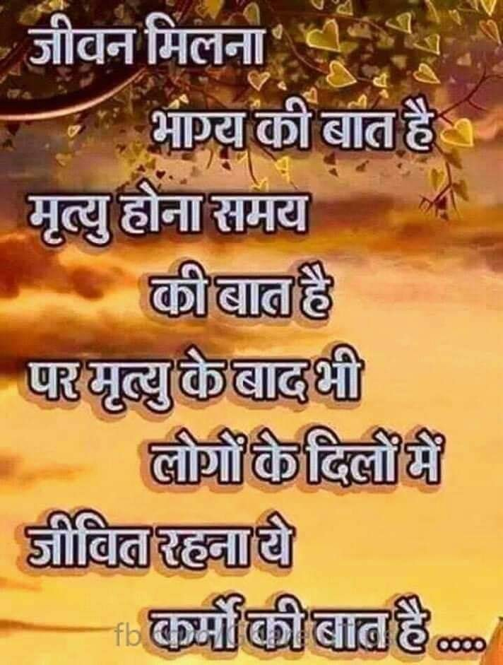 sacchi baten quotes for morning
