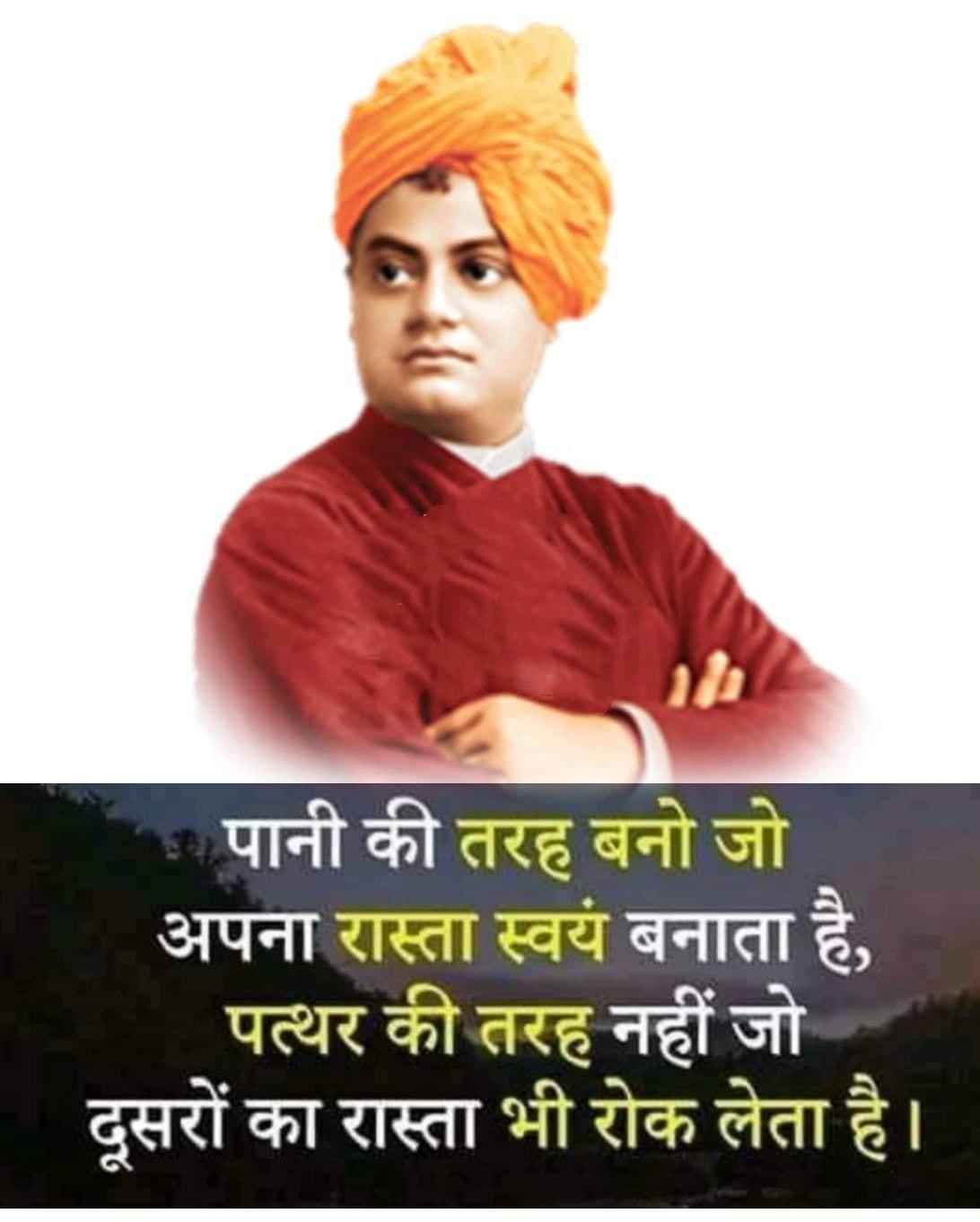 swami vivekananda kadvi sacchi baatein for youth